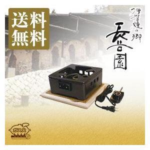 長谷園 伊賀焼 あぶり名人 シーズヒーターコンロ NC-40|sun-wa