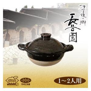 長谷園 伊賀焼 土鍋 特選ヘルシー蒸し鍋 黒アメ釉 NC-53|sun-wa