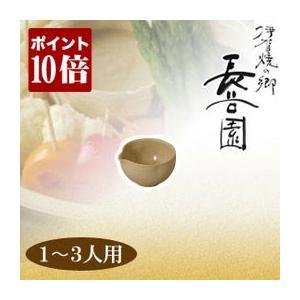 長谷園 伊賀焼 鍋物用 ホットソースボウル アイボリー 小 NC-86|sun-wa