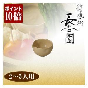 長谷園 伊賀焼 鍋物用 ホットソースボウル アイボリー 大 NC-87|sun-wa