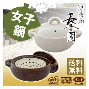 長谷園 多用土鍋 NC-95|sun-wa