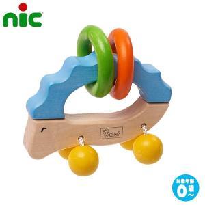 NIC ニック ラトル・ヘッジホッグ NC61351|sun-wa