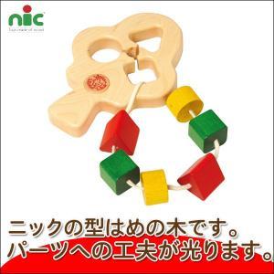 ニック 型はめの木 NC64590(知育玩具)|sun-wa