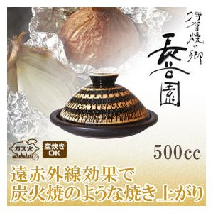 長谷園 ふっくらさん 黒らく 大 ND-06(鍋、グリル)|sun-wa
