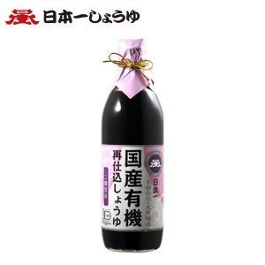 岡直三郎商店 日本一しょうゆ 登録商標二段仕込 500ml|sun-wa