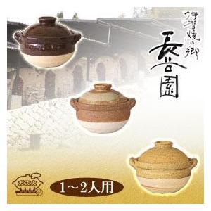 長谷園 伊賀土鍋 雑炊鍋(1から2人用) NNM-34 6号 サンワショッピング