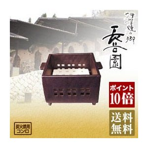 長谷園 土鍋 大道正男 角型水コンロ 赤 ON-03 sun-wa