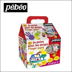 ペベオ タクティルカラー スターターセット・8色 PB3808 知育玩具|sun-wa