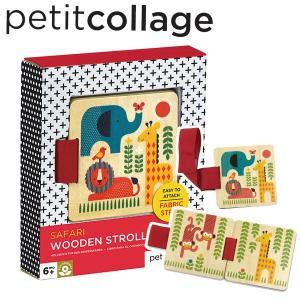 Petit Collage プチコラージュ ベビーカーブック サファリ PC4322 知育玩具|sun-wa