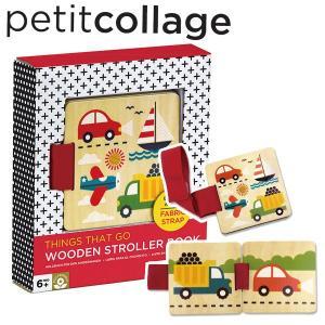 Petit Collage プチコラージュ ベビーカーブック ザットゴー PC4323 知育玩具|sun-wa