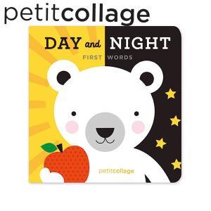 Petit Collage プチコラージュ ファーストワード デイ&ナイト ボードブック PC6700 知育玩具|sun-wa