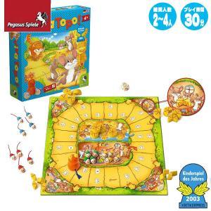 ねことねずみの大レース Viva Topo! 【正規品】 ペガサス PG66003 4歳 ゲーム 知育玩具 誕生日プレゼント 5歳 6歳 ボードゲーム|sun-wa