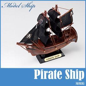 あおぞら MODEL SHIP 12 海賊船(Pirate Ship) 木製 模型 船 PirateShip|sun-wa