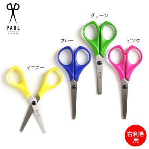 パウル キッズはさみ PU764 知育玩具|sun-wa