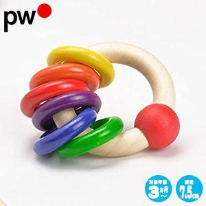 プラウンハイマー PWファルベ PW202132 知育玩具|sun-wa