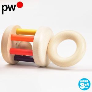 プラウンハイマー PWカラーハンド PW203120 知育玩具|sun-wa