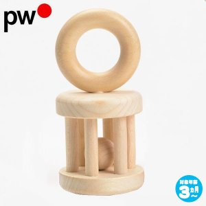 プラウンハイマー PWナチュラルハンド PW203125 知育玩具|sun-wa