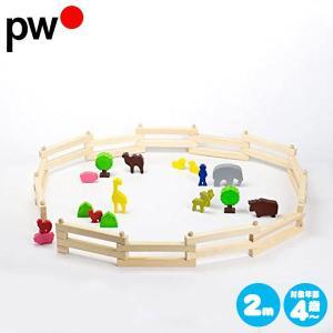 プラウンハイマー PW遊びが広がるフェンス PW303310 知育玩具|sun-wa