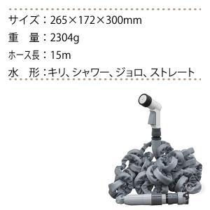 ホースリール おしゃれ タカギ ウェーブGホース 15m R015ET sun-wa 07