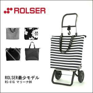 ロルサー社製カート GENT ジェント RS-01G|sun-wa