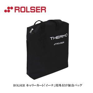 ロルサー社製 テルモ Thermo RS-10T バック単品|sun-wa