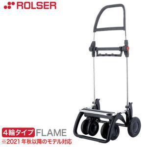ロルサー社製カート NS フレーム 4輪タイプ ロジック4 フレーム単品 RS-LOGIC4|sun-wa