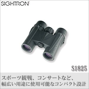 サイトロン 双眼鏡 S1825
