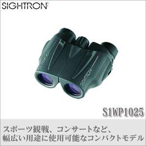 サイトロン 双眼鏡 S1WP1025