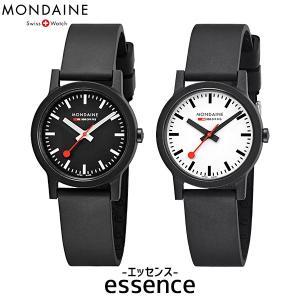 【9/16-21はポイント最大17倍!】Mondaine モンディーン SBB エッセンス 32mm ブラックダイヤル 腕時計 リストウォッチ SBBR32|sun-wa