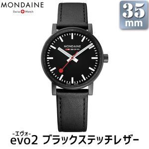 【9/16-21はポイント最大17倍!】Mondaine モンディーン SBB エヴォ2 35mm ブラックステッチレザー 腕時計 リストウォッチ レディース メンズ SBBR35-BK|sun-wa