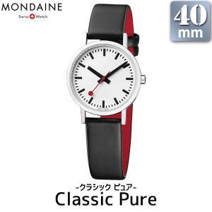 【9/16-21はポイント最大17倍!】Mondaine モンディーン SBB クラシック ピュア 40mm 腕時計 リストウォッチ レディース メンズ SBBR40|sun-wa
