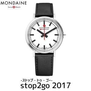 【9/16-21はポイント最大17倍!】Mondaine モンディーン SBB stop2go ストップ・トゥ・ゴー 2017 腕時計 リストウォッチ レディース メンズ SBBR41-STG|sun-wa