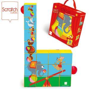 SCRATCH スクラッチ パズル アンド ローラーコースター SC1031 知育玩具|sun-wa