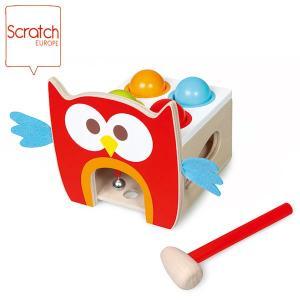 SCRATCH スクラッチ タップベンチ フクロウのルー SC1038 知育玩具|sun-wa