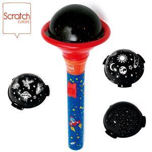 SCRATCH スクラッチ スターライトプロジェクター スペース SC2322 知育玩具|sun-wa
