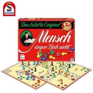Schmidt シュミット メンシュ SC9021 知育玩具|sun-wa