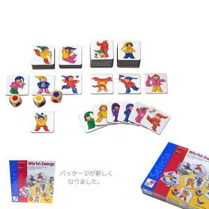 旧商品 セレクタ 妖精さがしゲーム SE3041(知育玩具)|sun-wa