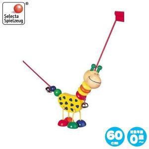 セレクタ ペンドリー・コリーナ SE61014(ベビーカー用アクセサリー) 知育玩具|sun-wa