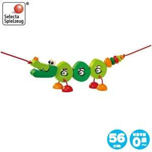 セレクタ ペンドリー・クロコ SE61016(ベビーカー用アクセサリー) 知育玩具|sun-wa