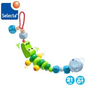 セレクタ おしゃぶりホルダー・クロコ SE61019 知育玩具|sun-wa