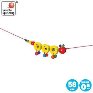 セレクタ ペンドリー・いも虫 SE61041(ベビーカー用アクセサリー) 知育玩具|sun-wa