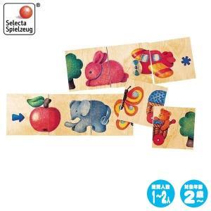 セレクタ ピクチャーチェーン SE62006 知育玩具|sun-wa