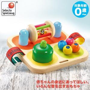 セレクタ タボリニ SE62014(がらがら、ラトル) 知育玩具|sun-wa