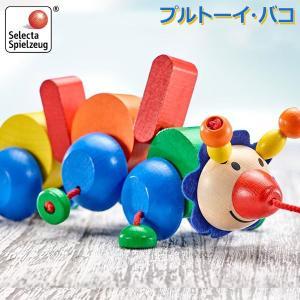 セレクタ プルトーイ・バコ SE62030(知育玩具)|sun-wa
