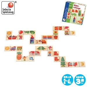 セレクタ くみあわせドミノ SE62056 知育玩具|sun-wa