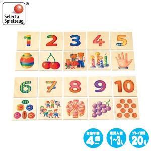 セレクタ 数のゲーム SE63011 知育玩具|sun-wa