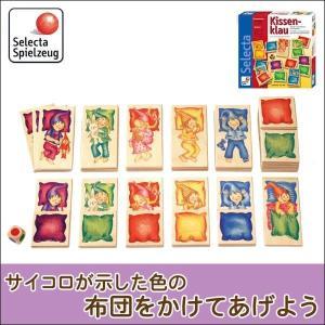 セレクタ 色いろおふとん SE63015 知育玩具|sun-wa