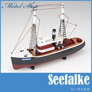 あおぞら MODEL SHIP 30 シーファルク(Seefalke) 木製 模型 船 Seefalke|sun-wa