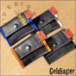STEF FAUSER DESIGN ゲルディンガー コイン・カードケース SFD-006BK|sun-wa