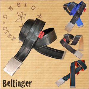 STEF FAUSER DESIGN ベルティンガー ベルト SFD-008BK-110|sun-wa